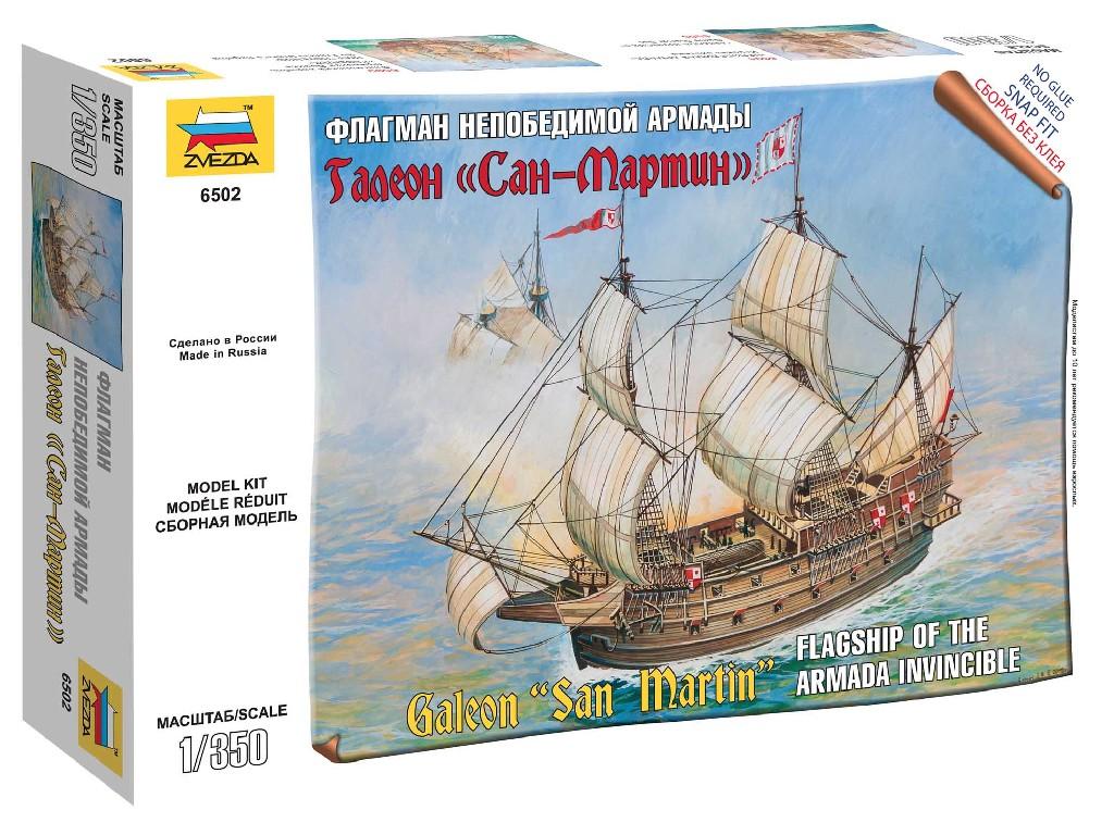 1/350 Wargames (TS) loď 6502 - Spanish ship San Martin