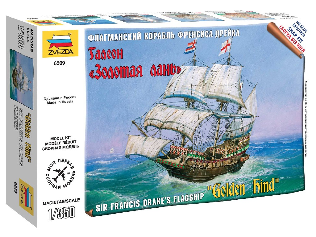 1/350 Wargames (TS) loď 6509 - Golden Hind