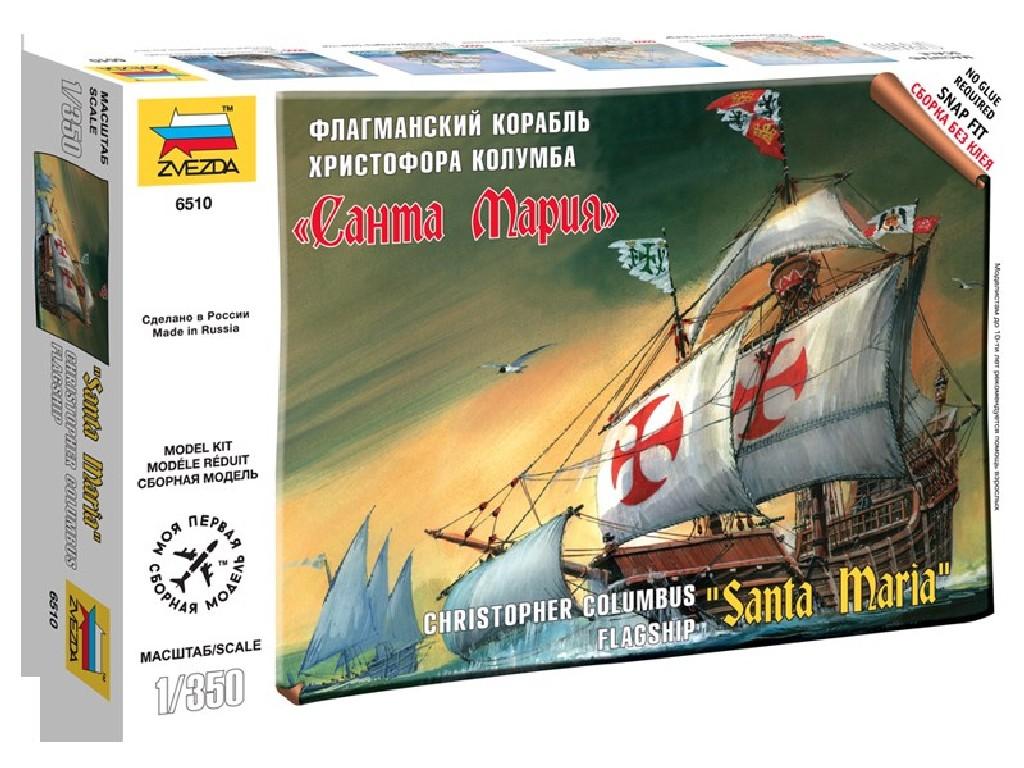 1/350 Wargames (TS) loď 6510 - Santa Maria