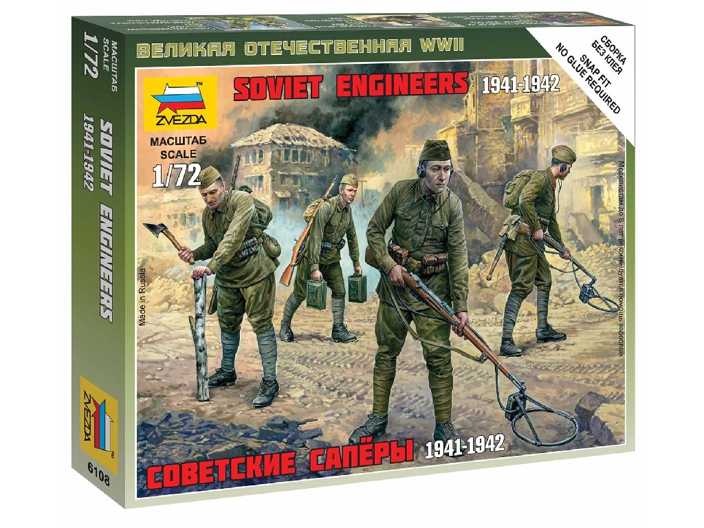 1/72 Wargames (WWII) figurky 6108 - Soviet Engineers WWII
