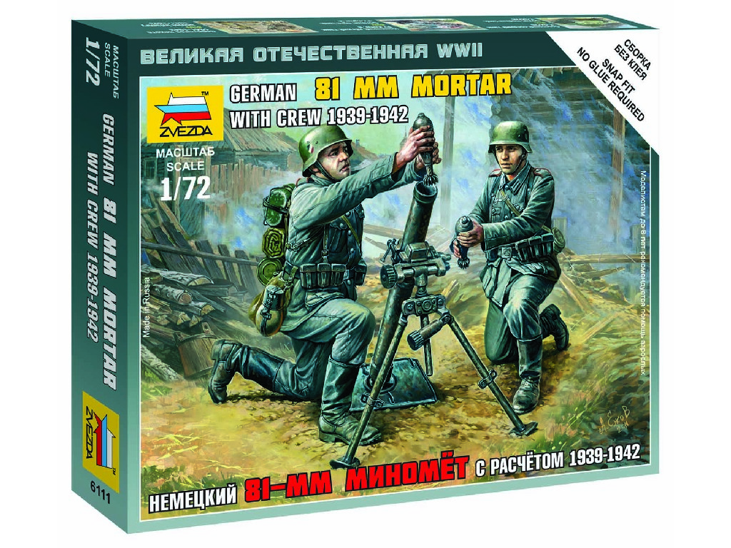 1/72 Wargames (WWII) figurky 6111 - German 81mm Mortar with Crew