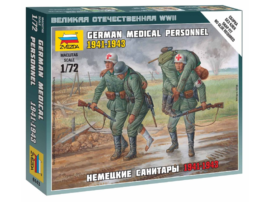1/72 Wargames (WWII) figurky 6143 - German Medical Personnel 1941-43