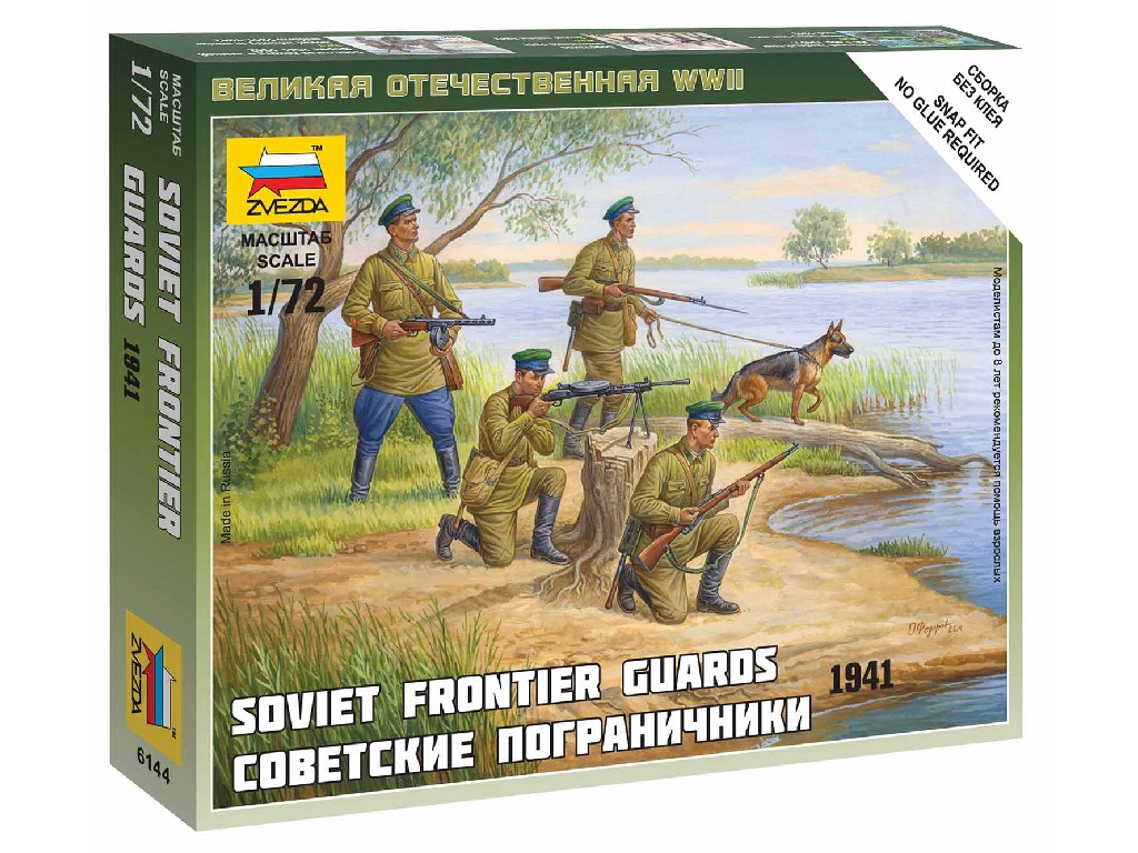 1/72 Wargames (WWII) figurky 6144 - Soviet Frontier Guards