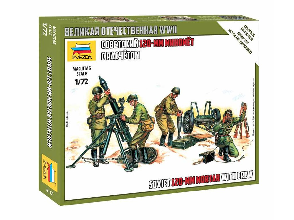 1/72 Wargames (WWII) figurky 6147 - Soviet 120mm Mortar w/Crew