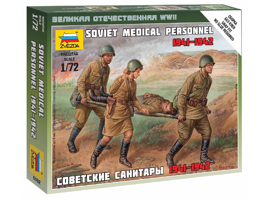 1/72 Wargames (WWII) figurky 6152 - Soviet Medical Personnel 1941-42