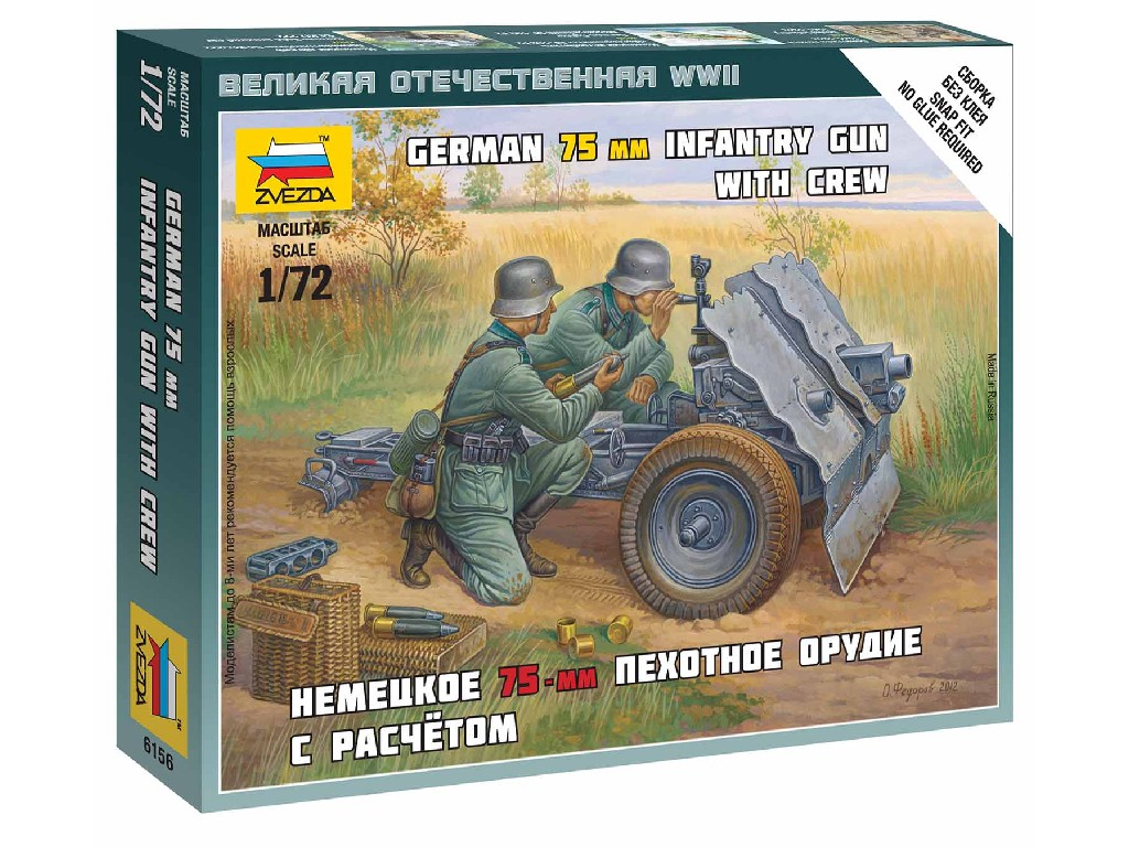 1/72 Wargames (WWII) figurky 6156 - German 75mm Infantry Gun