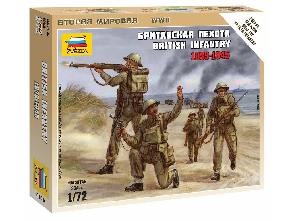 1/72 Wargames (WWII) figurky 6166 - British Infantry 1939-42