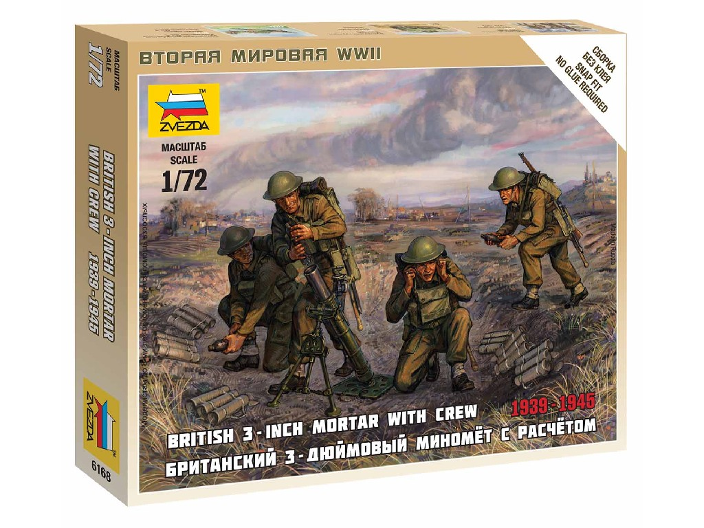 1/72 Wargames (WWII) figurky 6168 - British Mortar with crew 1939-42