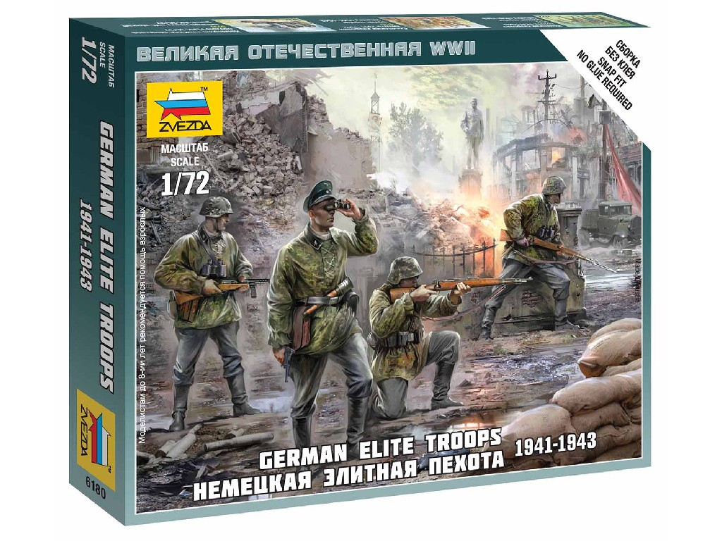 1/72 Wargames (WWII) figurky 6180 - German Elite Troops 1939-43
