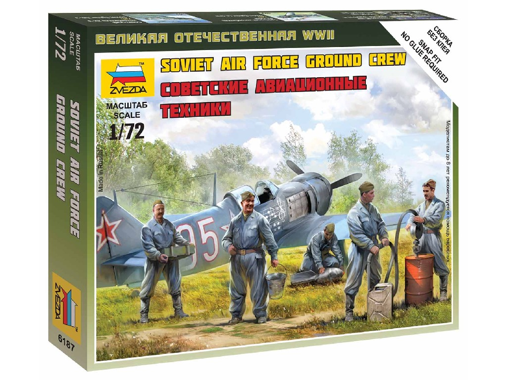 1/72 Wargames (WWII) figurky 6187 - Soviet airforce ground crew