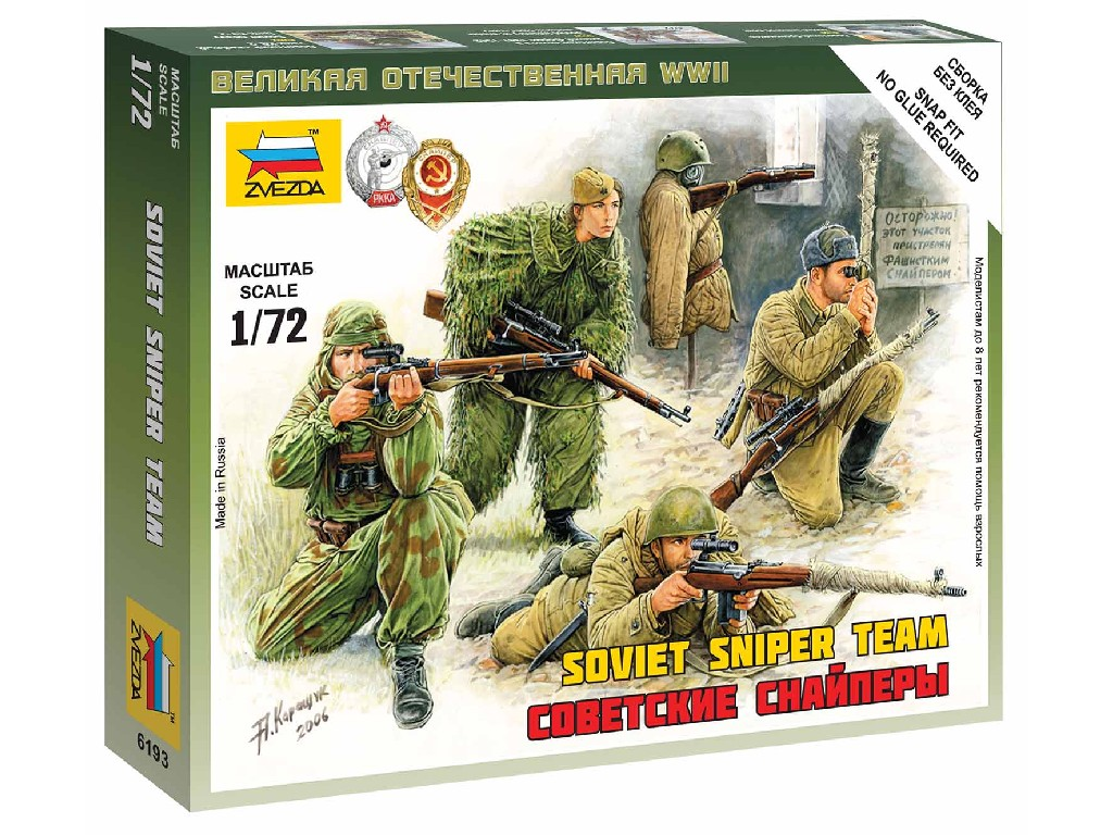 1/72 Wargames (WWII) figurky 6193 - Soviet Snipers