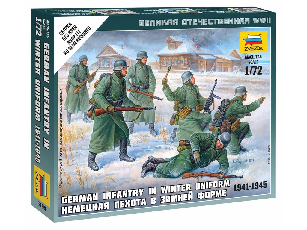 1/72 Wargames (WWII) figurky 6198 - German Infantry (Winter Uniform)