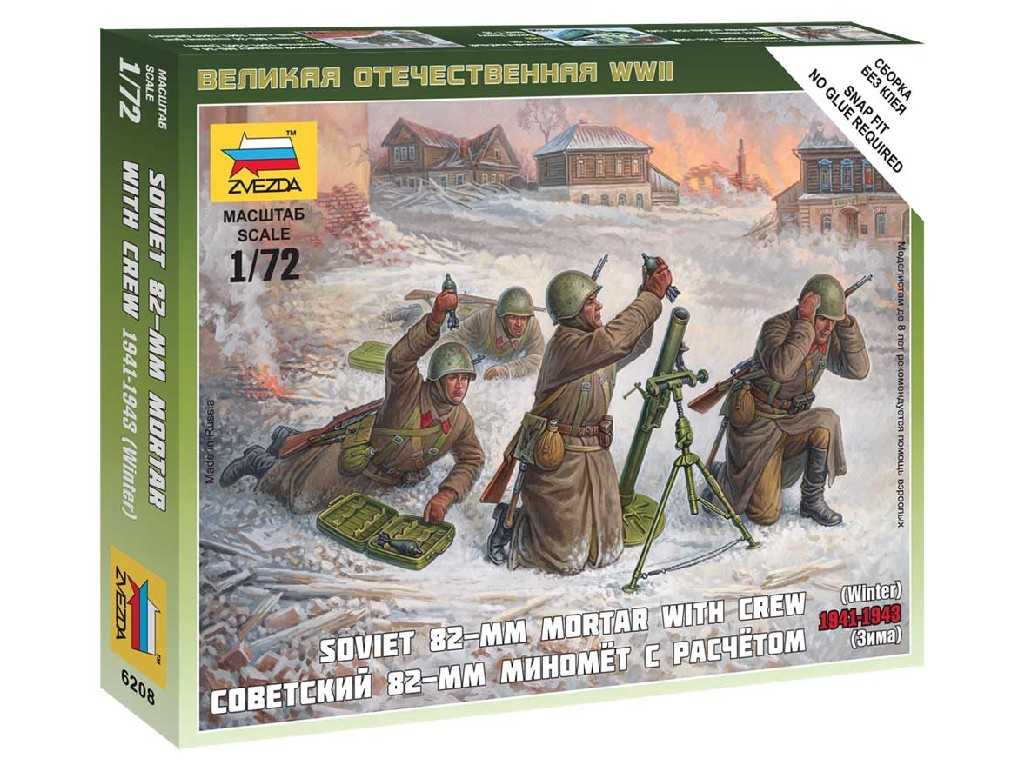 1/72 Wargames (WWII) figurky 6208 - Soviet 82mm Mortar with Crew (Winter Unif.)