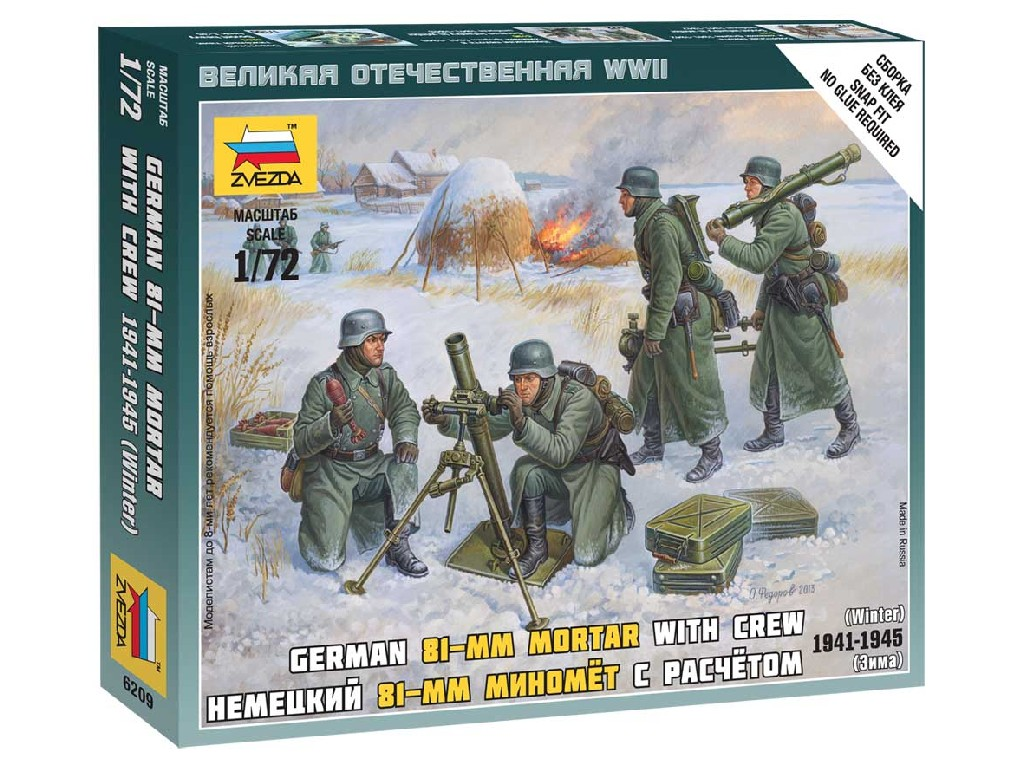 1/72 Wargames (WWII) figurky 6209 - Ger. 80mm Mortar with Crew (Winter Unif.)