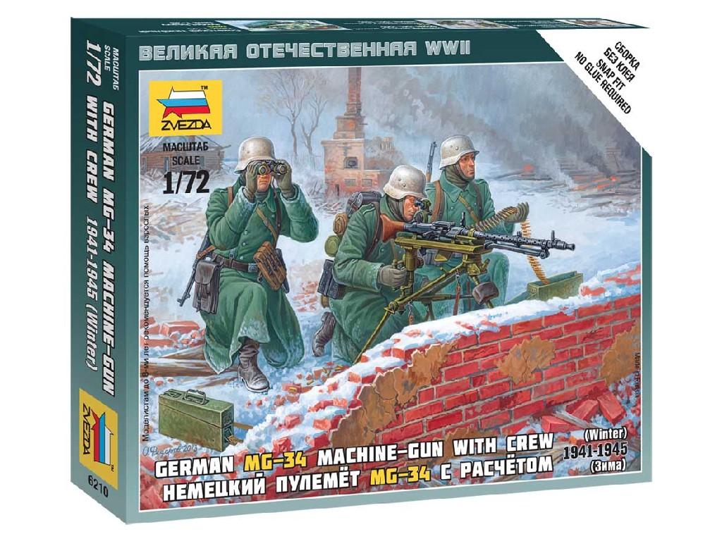 1/72 Wargames (WWII) figurky 6210 - Ger. Machine-gun with Crew (Winter Uniform)