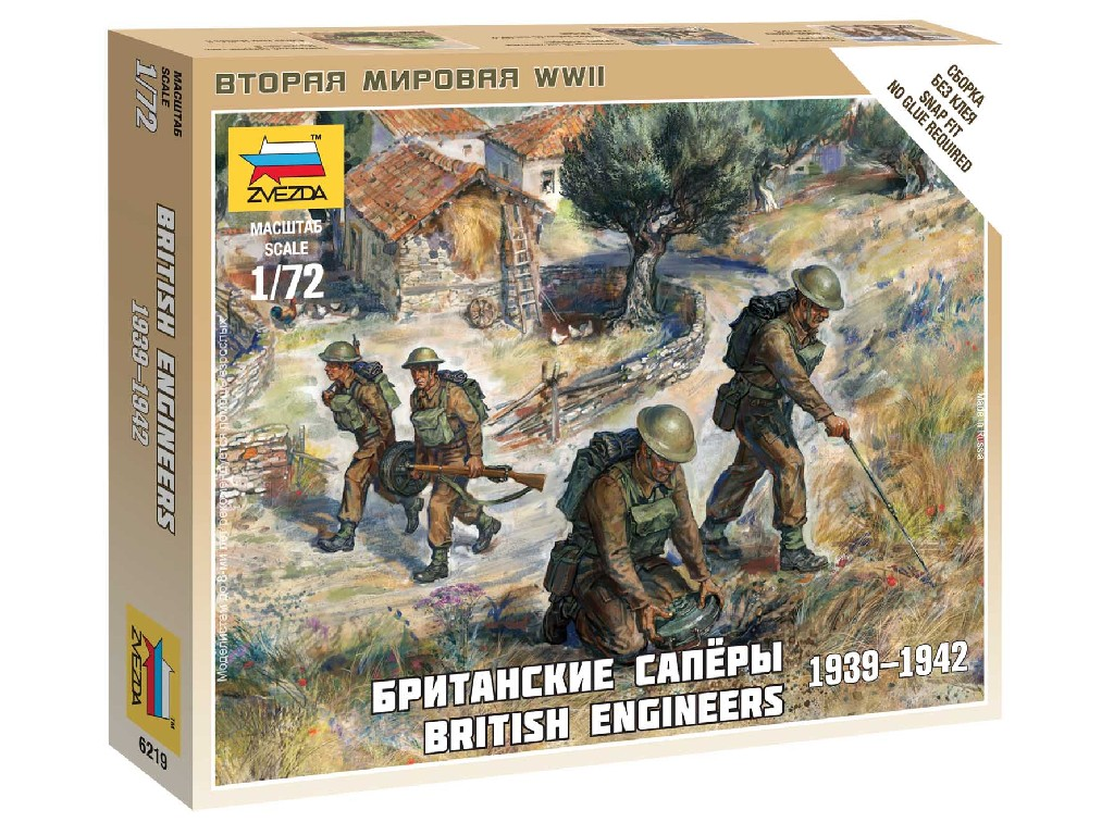1/72 Wargames (WWII) figurky 6219 - British Engineers