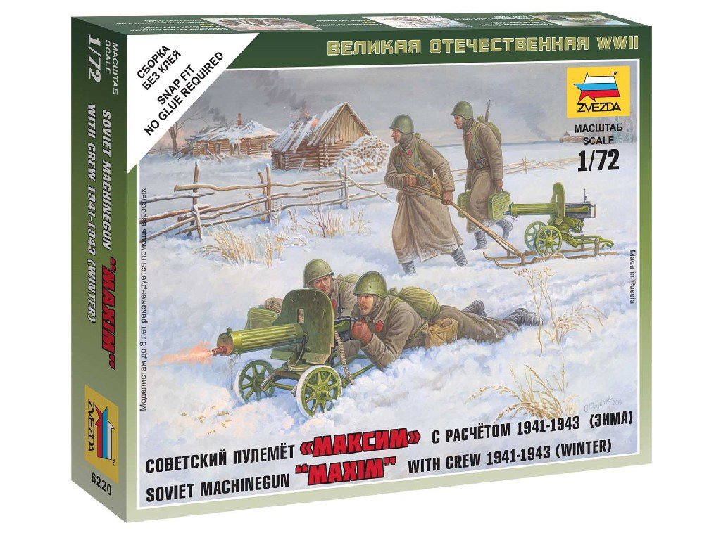 1/72 Wargames (WWII) figurky 6220 - Soviet Machine-gun with Crew (Winter Uniform)