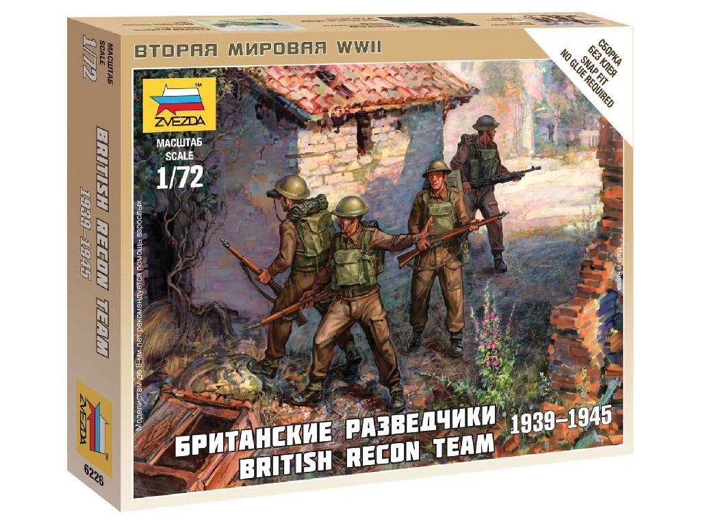 1/72 Wargames (WWII) figurky 6226 - British Recon Team