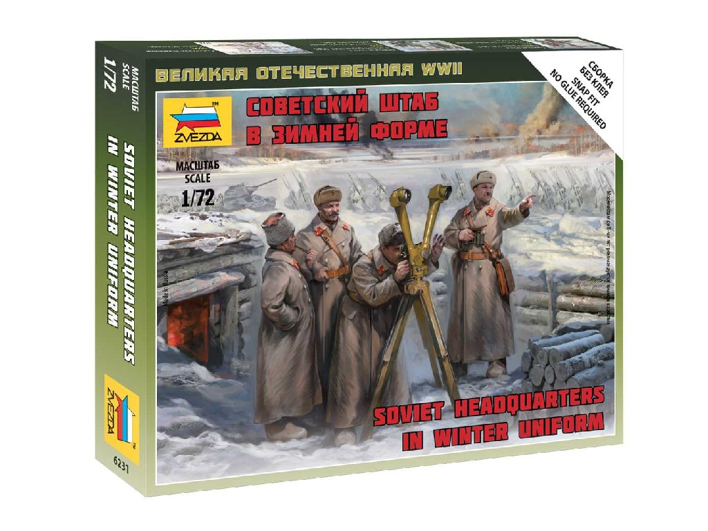 1/72 Wargames (WWII) figurky 6231 - Soviet headquarters in winter uniform