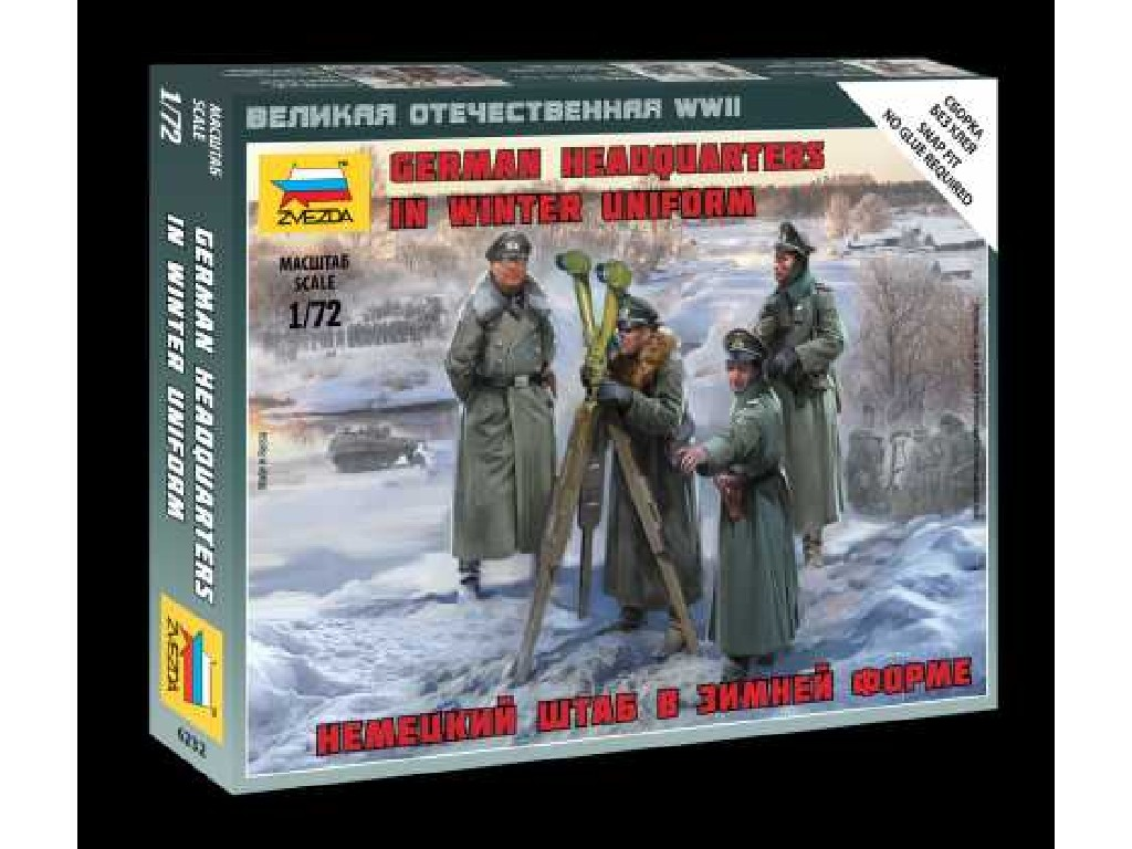 1/72 Wargames (WWII) figurky 6232 - German Headquarters in winter uniform