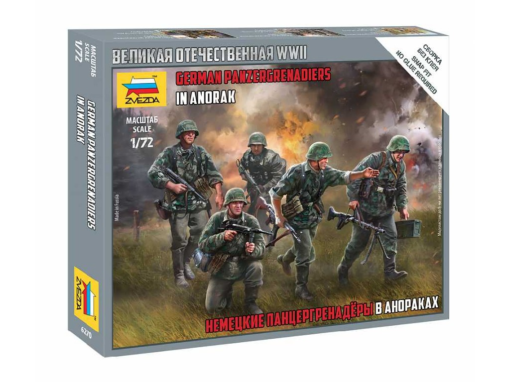 1/72 Wargames (WWII) figurky 6270 - German Panzergrenadiers