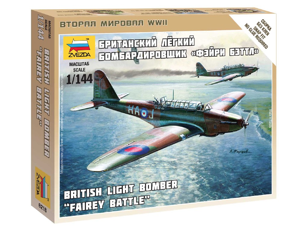 1/144 Wargames (WWII) letadlo 6218 - British Light Bomber Fairey Battle