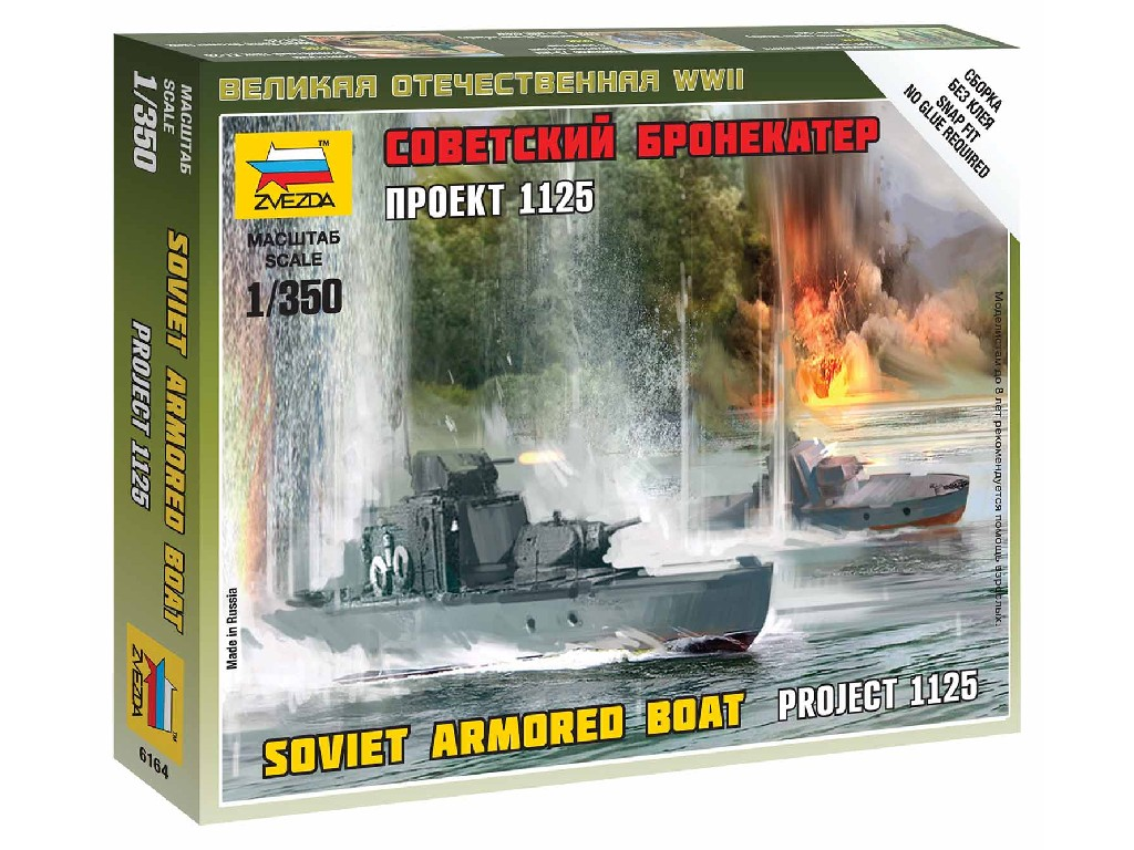 1/350 Wargames (WWII) loď 6164 - Soviet Armored Boat