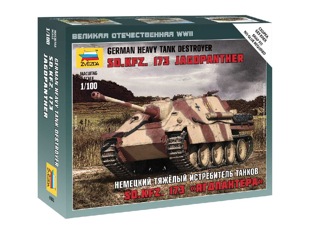 1/100 Wargames (WWII) military 6183 - Sd.Kfz.173 Jagdpanther German Heavy Tank Destroyer