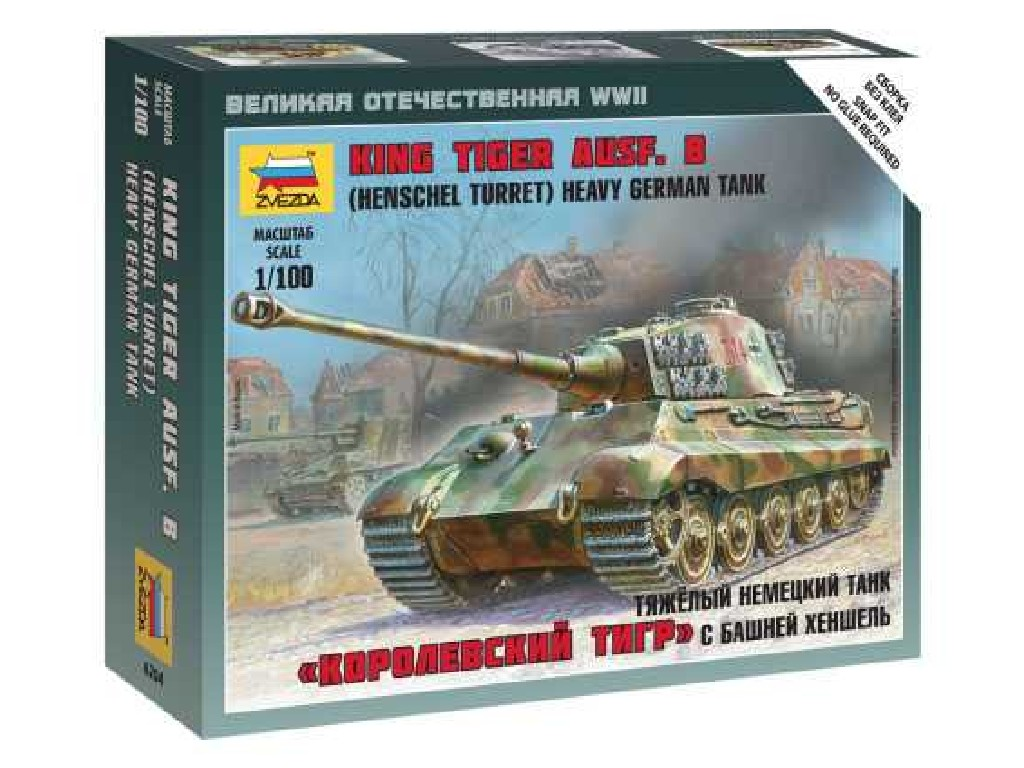 1/100 Wargames (WWII) military 6204 - King Tiger Ausf. B - German heavy tank