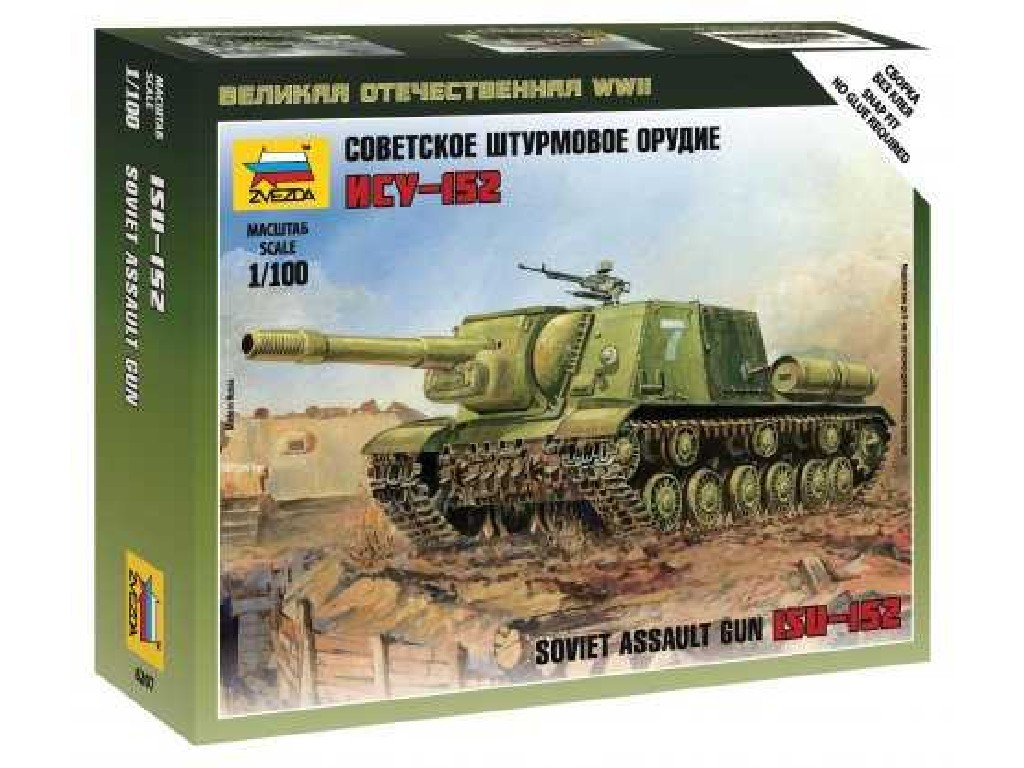 1/100 Wargames (WWII) military 6207 - Siviet assault gun ISU-152