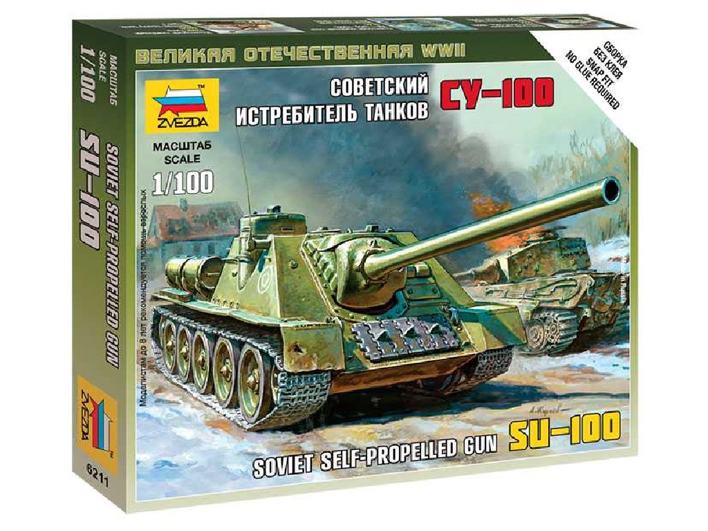 1/100 Wargames (WWII) military 6211 - Self-propelled Gun SU-100