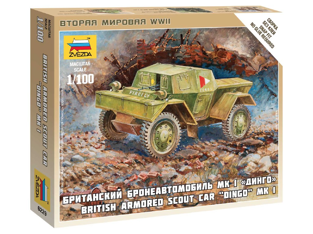 1/100 Wargames (WWII) military 6229 - British Armored Car Dingo