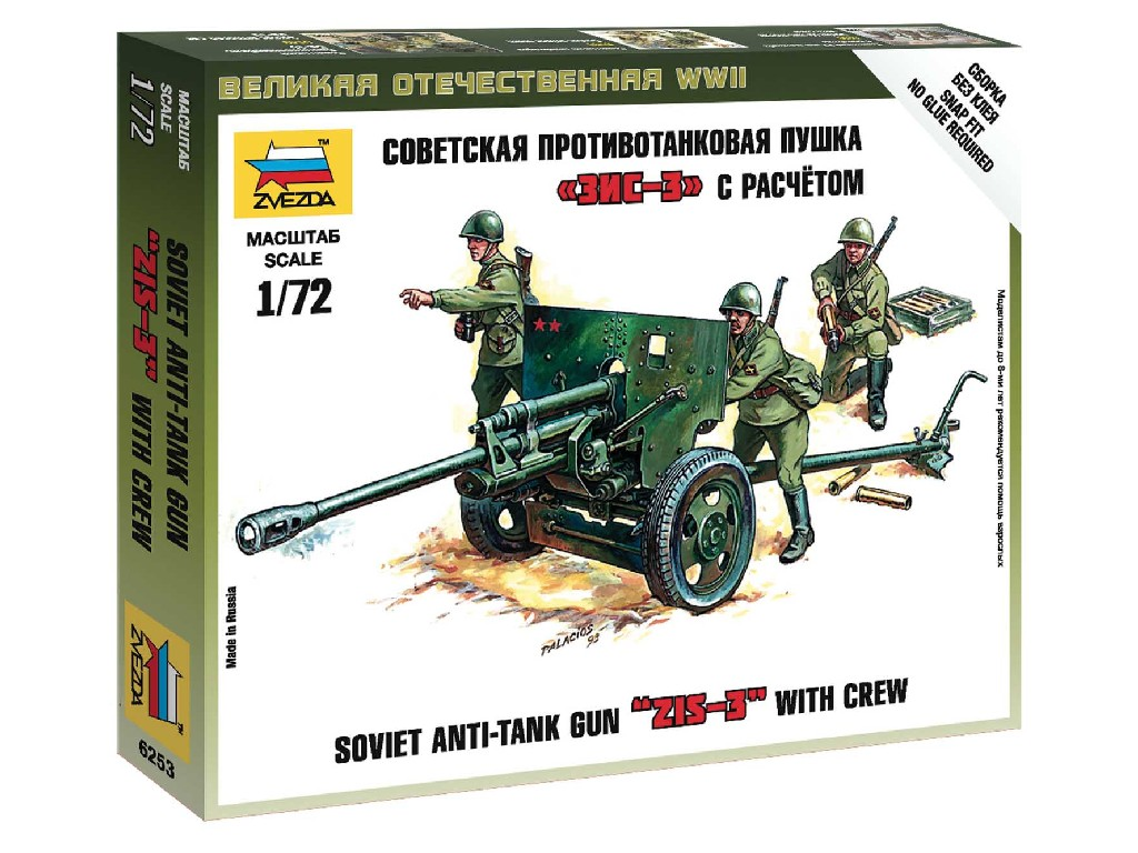 1/72 Wargames (WWII) military 6253 - Soviet 76mm anti-tank gun ZIS-3