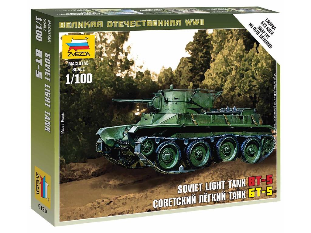 1/100 Wargames (WWII) tank 6129 - Soviet Tank BT-5