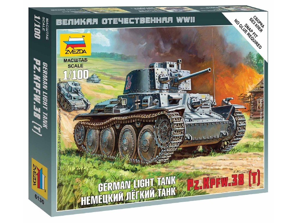 1/100 Wargames (WWII) tank 6130 - German Light Tank PZ.KPFW.38 (T)
