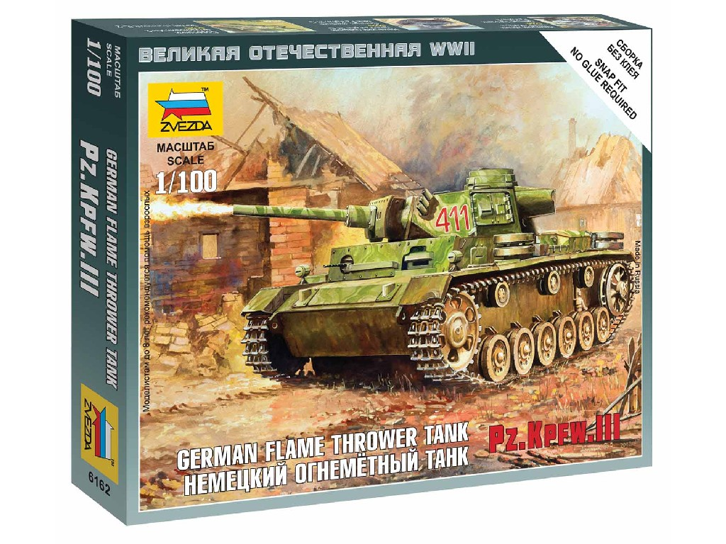 1/100 Wargames (WWII) tank 6162 - Panzer III Flamethrower Tank