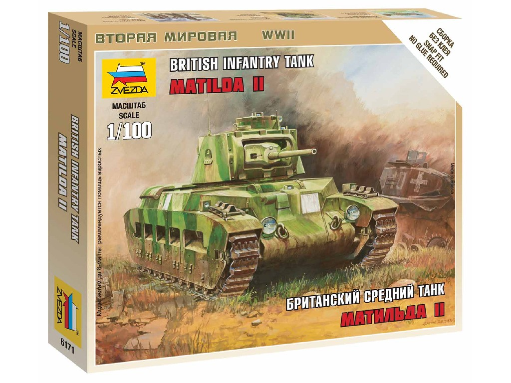 1/100 Wargames (WWII) tank 6171 - British Tank and Matilda IIand