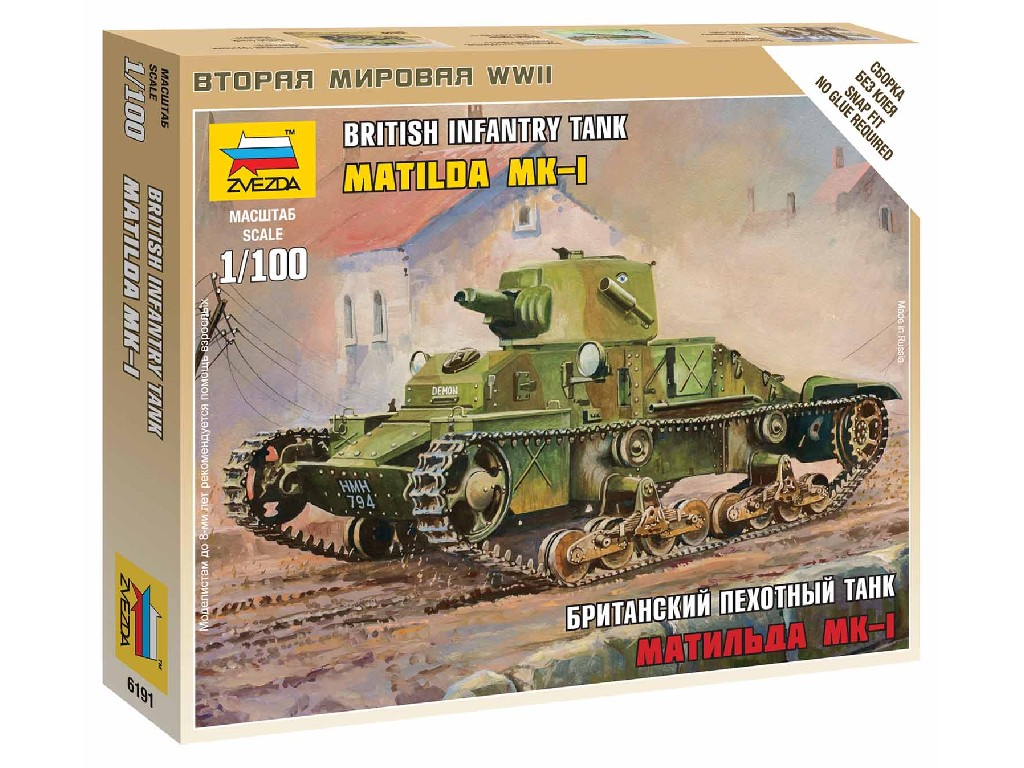 1/100 Wargames (WWII) tank 6191 - British Light Tank and Matilda Mk Iand