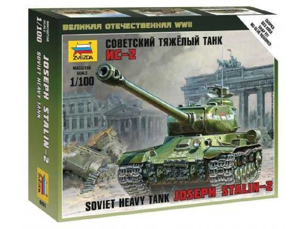 1/100 Wargames (WWII) tank 6201 - IS-2 Stalin