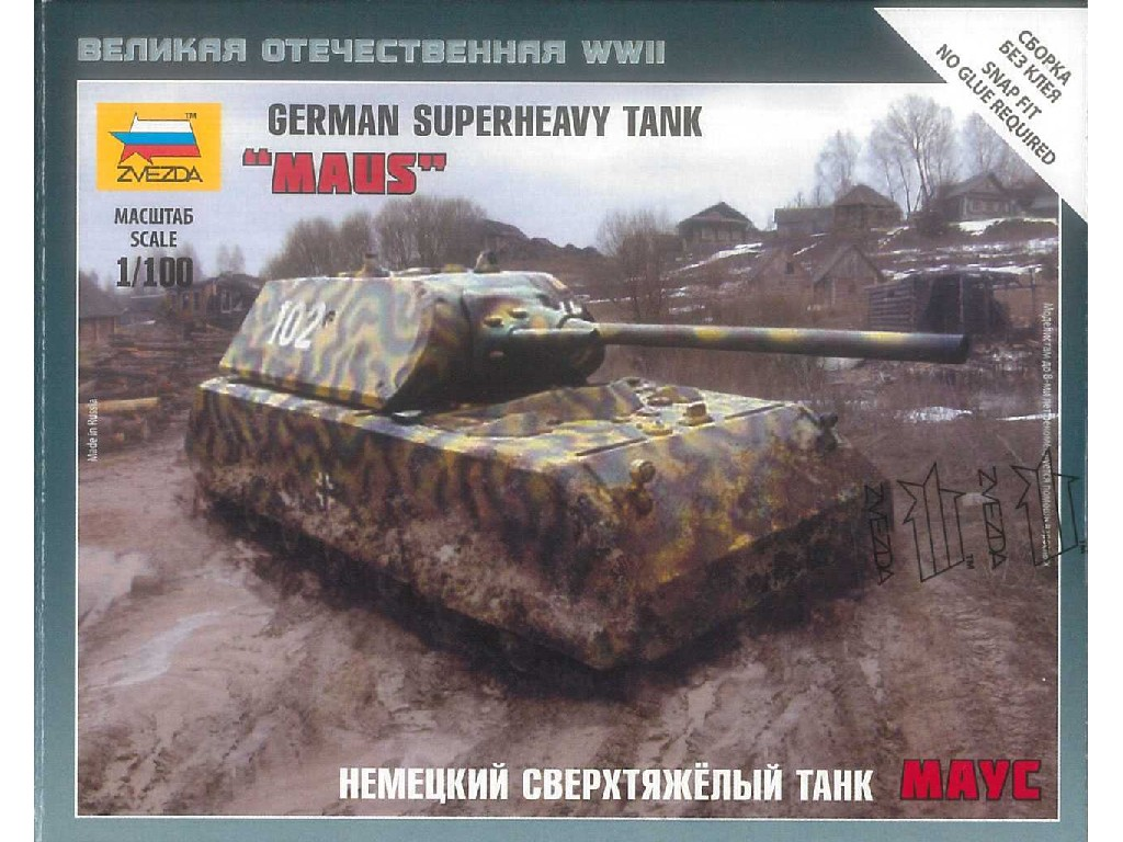 1/100 Wargames (WWII) tank 6213 - German Superheavy Tank and Mausand