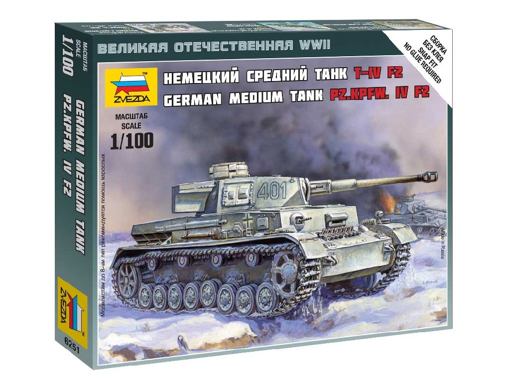 1/100 Wargames (WWII) tank 6251 - Panzer IV Ausf.H