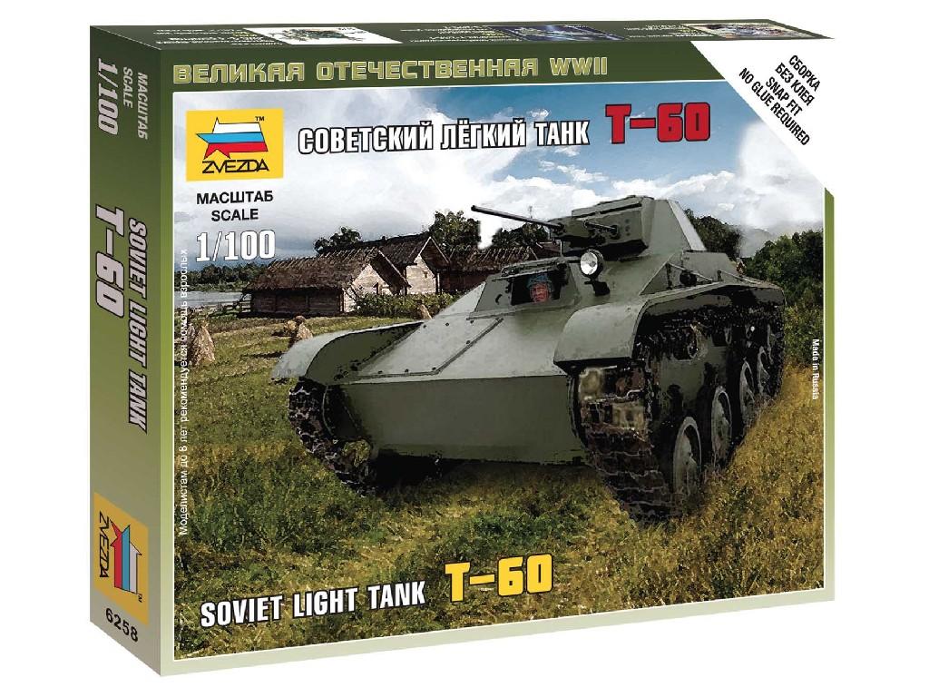 1/100 Wargames (WWII) tank 6258 - T-60 Soviet Light Tank