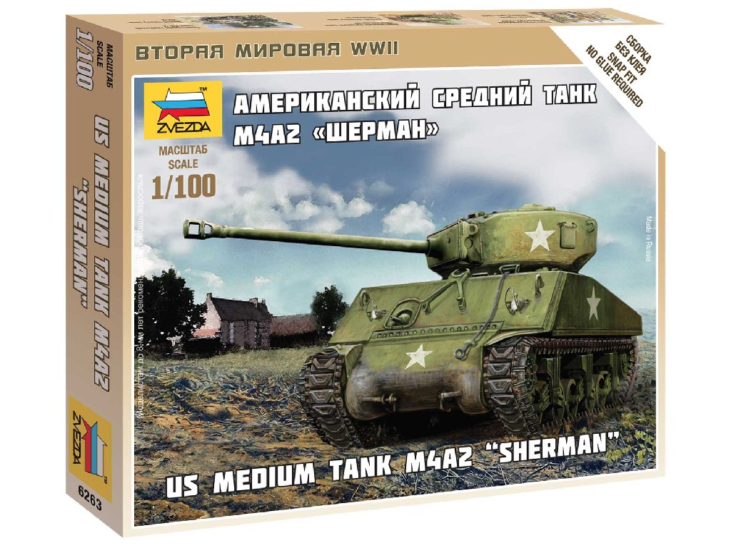 1/100 Wargames (WWII) tank 6263 - Sherman M-4