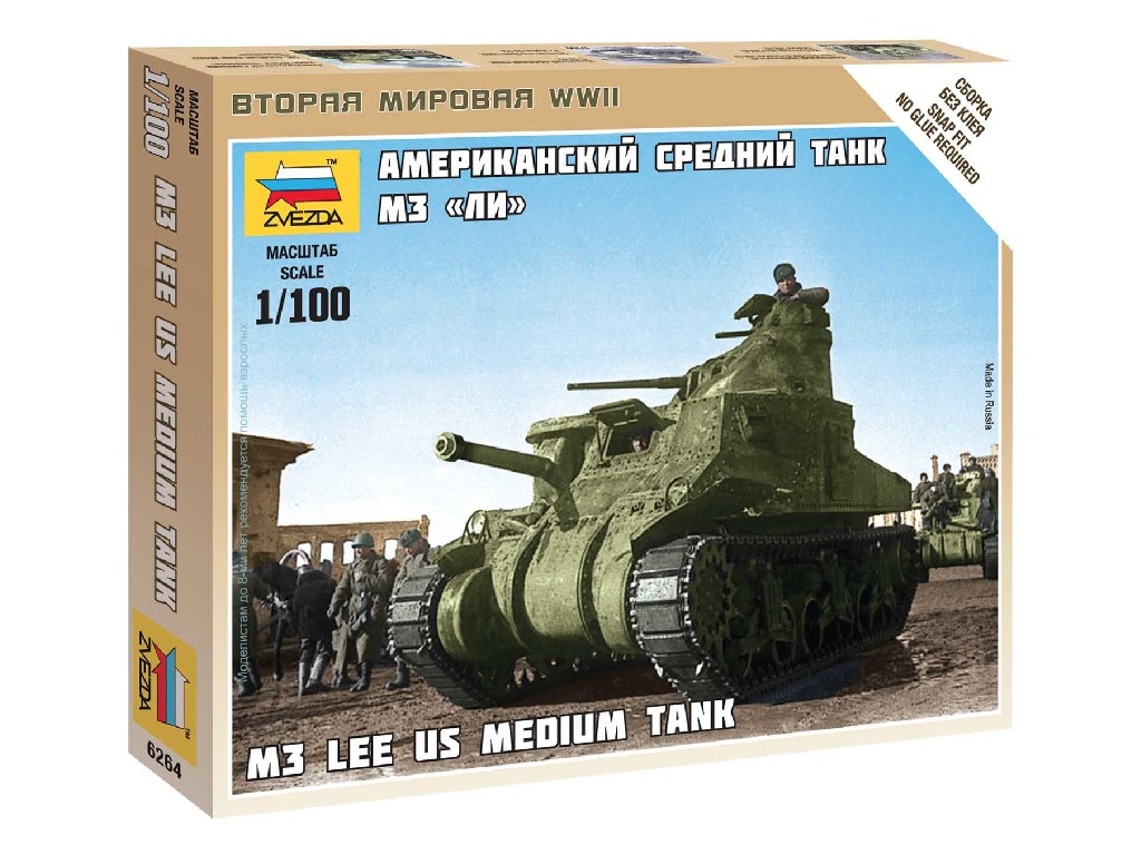 1/100 Wargames (WWII) tank 6264 - M-3 Lee US medium tank