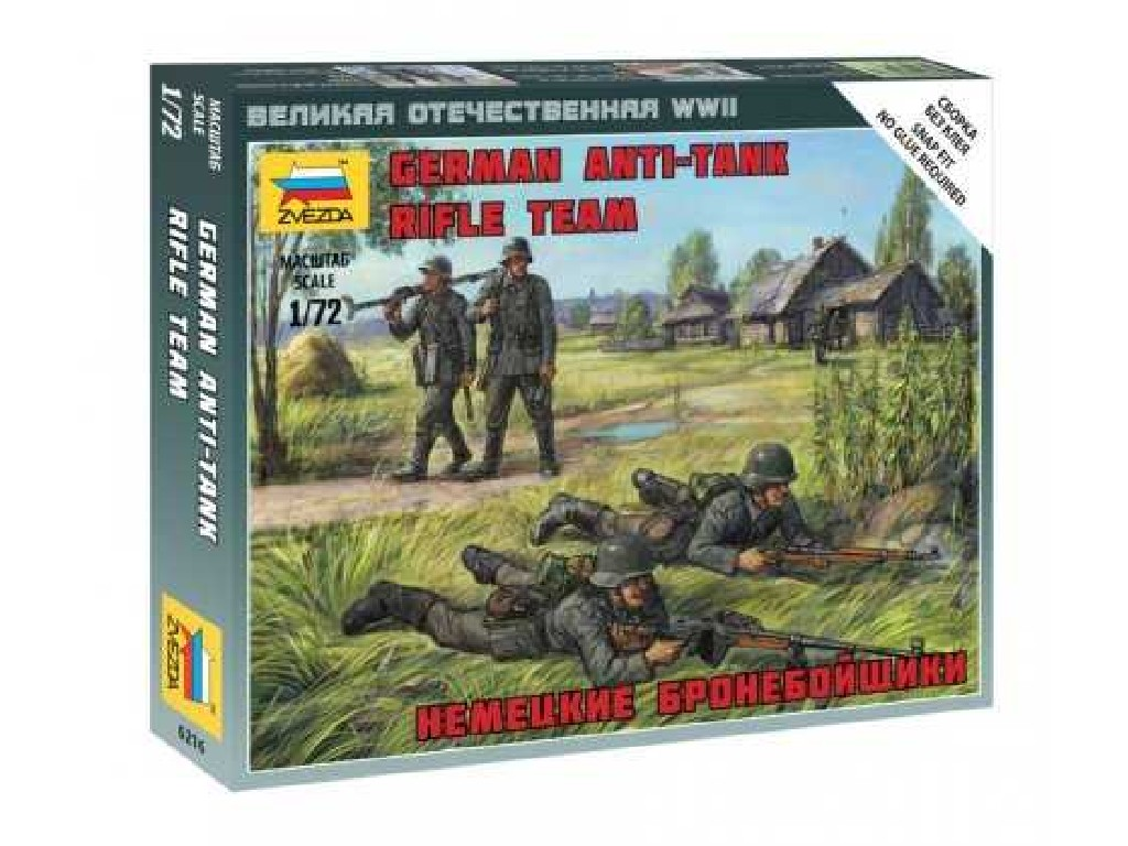 1/72 Wargames figurky 6216 -German Anti Tank Rifle Team