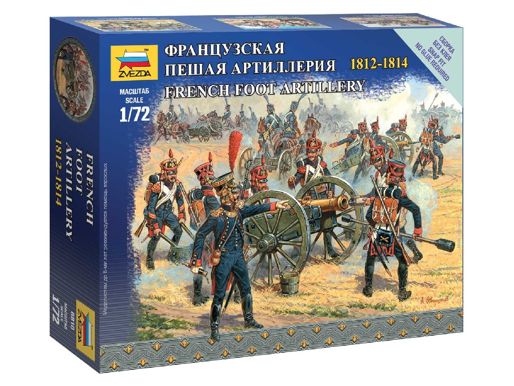 1/72 Wargames figurky 6810 - French Foot Artillery