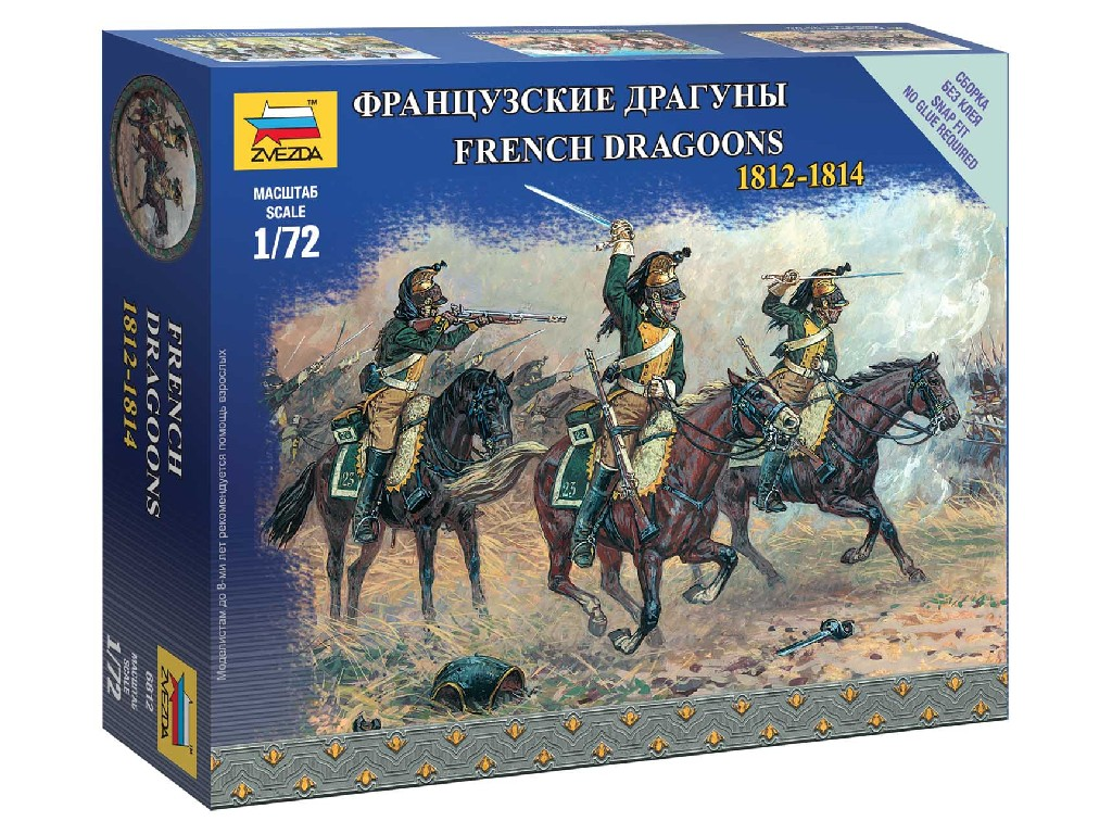 1/72 Wargames figurky 6812 - French Dragoons