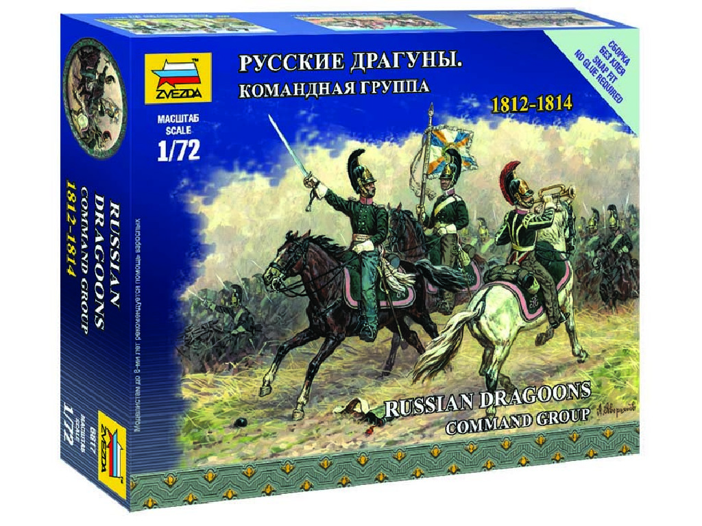 1/72 Wargames figurky 6817 - Russian Dragoons Command Group
