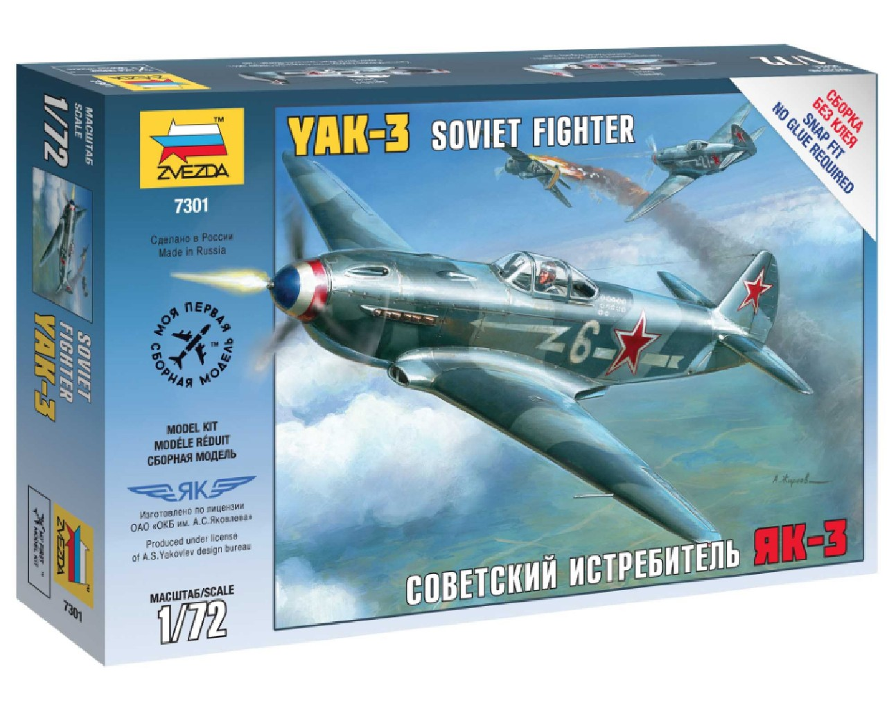 1/72 Yak 3 Soviet Figter