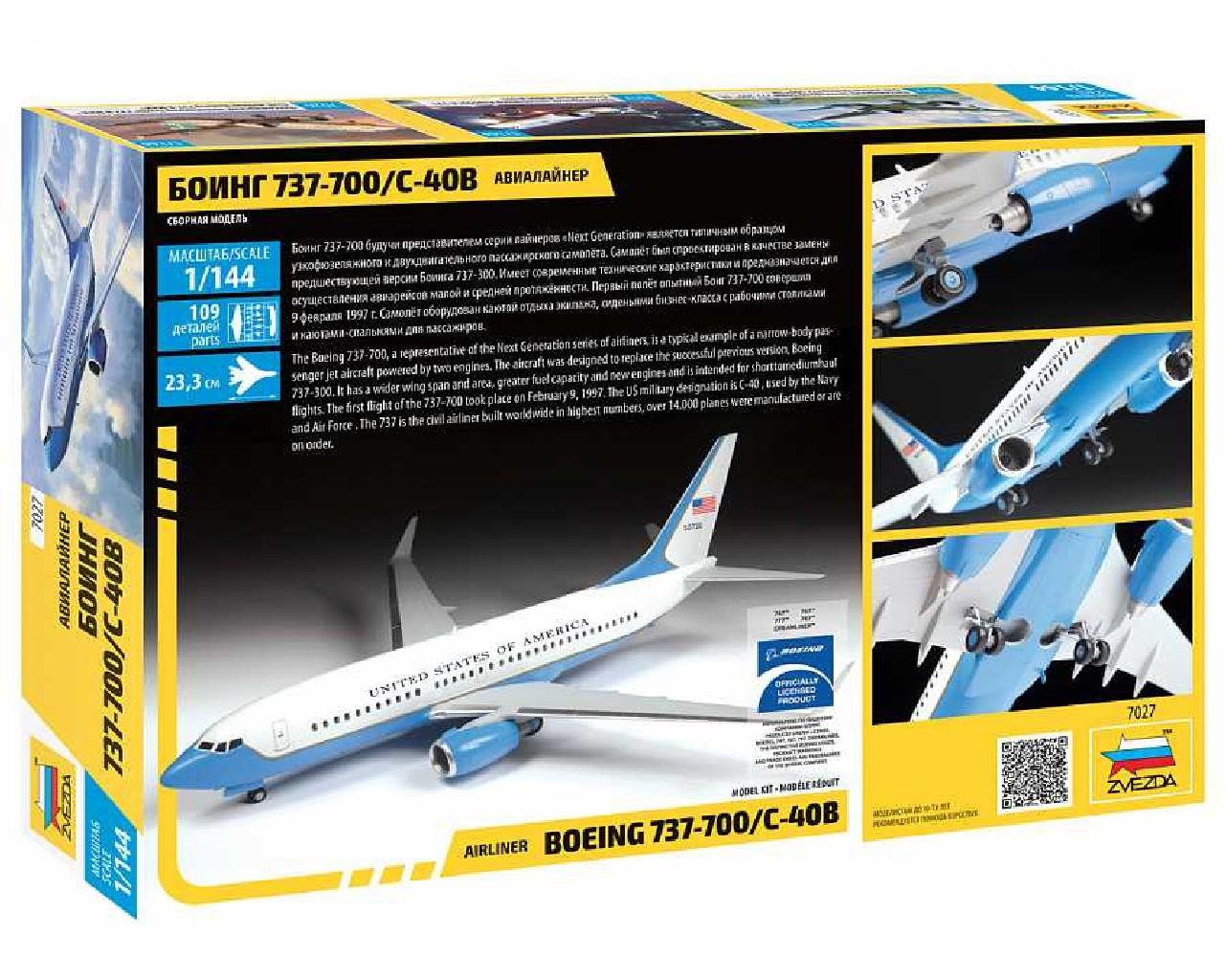 1/144 Boeing 737 700/C 40B